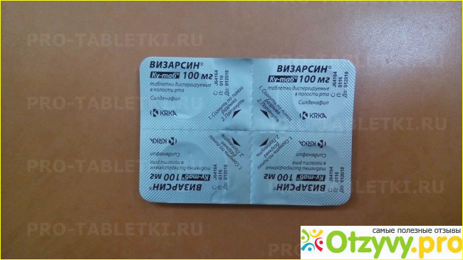 Таблетки Зидена инструкция по применению отзывы врачей