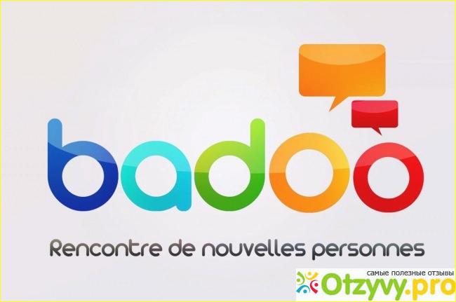 отзывы сайта badoo
