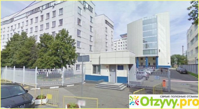 Городская клиническая больница 1 им НИПирогова