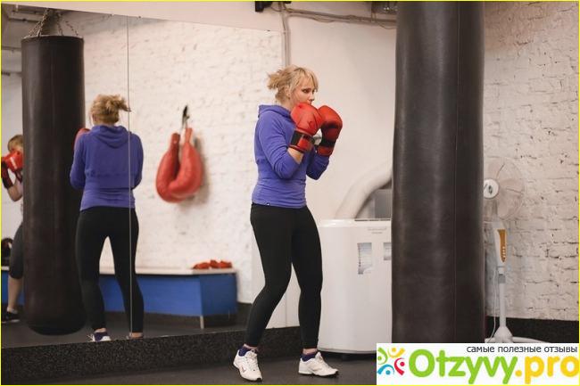 Для похудения бокс отзывы