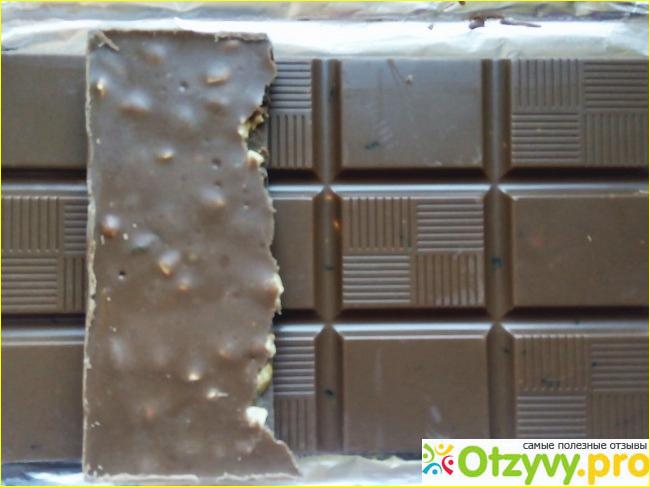 Молочный шоколад Elitchoco Family с изюмом и арахисом