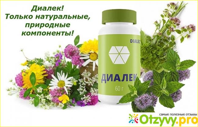 вытяжка тестикулярной сыворотки купить украина
