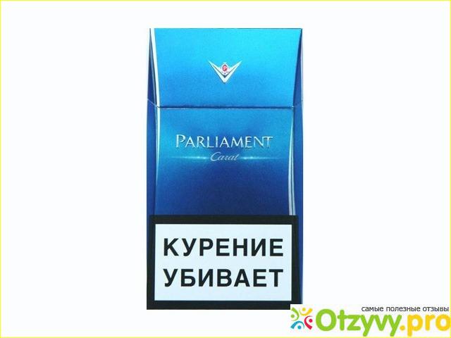 Сигареты парламент сильвер блю купить табачных изделий в россии