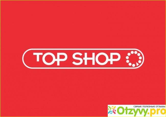 Топ шоп каталог официальный сайт размещение по каталогам Садовая улица