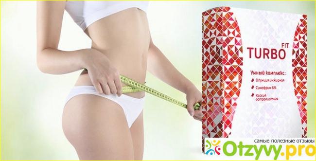 комплекс для похудения отзывы Nl