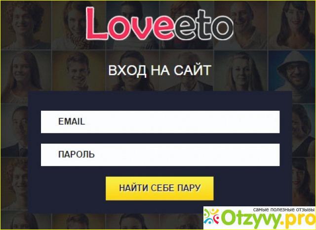 Как Уйти С Сайта Знакомств Yabadu.ru