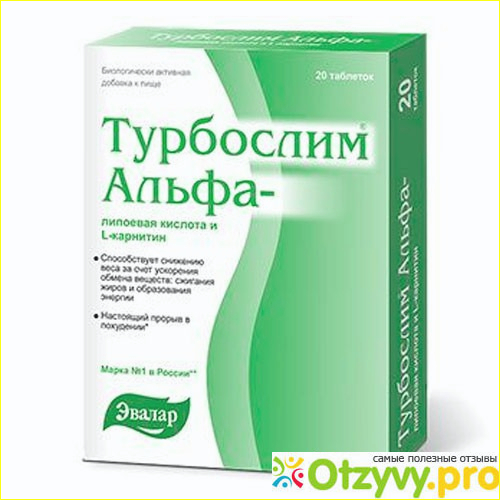 Капсулы ALFIA для похудения  состав эффективность