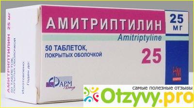 Антибиотик Цефтриаксон  отзывы врачей и пациентов на