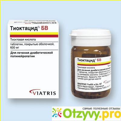 Таблетки для похудения золотые бобы отзывы