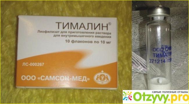Крем Воск Здоров От Псориаза В Украине
