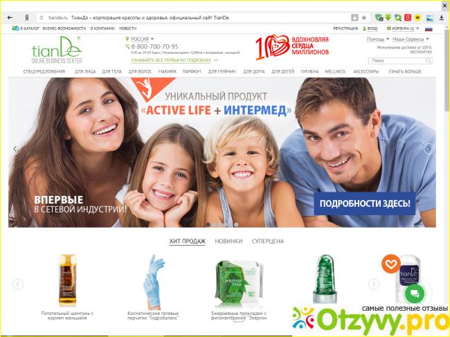 равза парфюм официальный сайт каталог