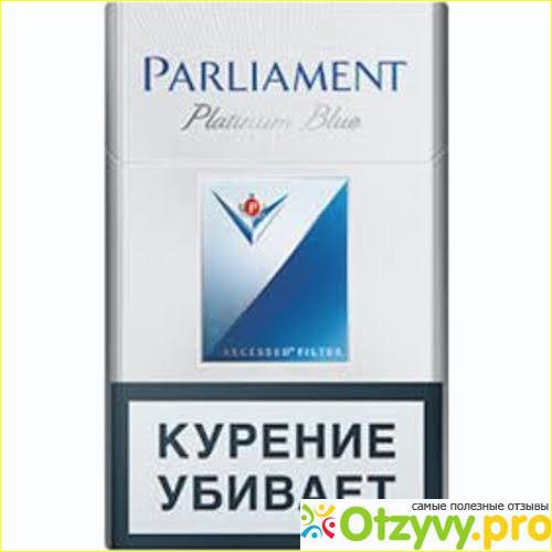 Сигареты парламент купить екатеринбург сигареты поблизости купить где можно