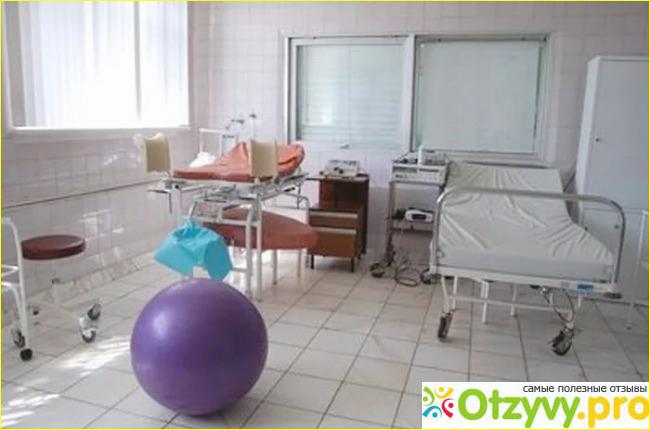 В году международной организацией юнисеф родильному дому присвоено звание «больница доброжелательного отношения к ребенку».
