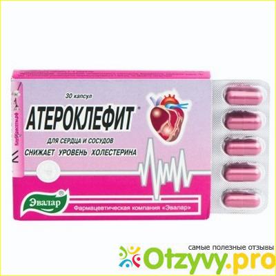 Атероклефит био капсулы, 60 шт. Купить в москве круглосуточно.