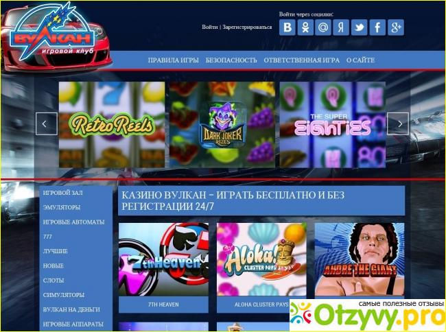 FRANK CASINO новые игровые автоматы онлайн!