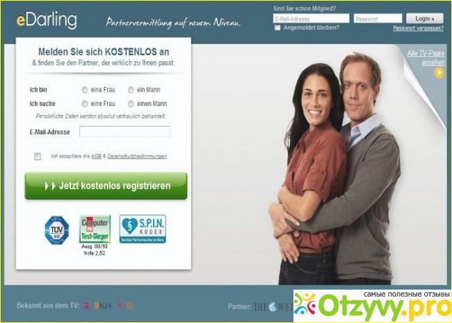 страница знакомств регистрация сайт моя darling