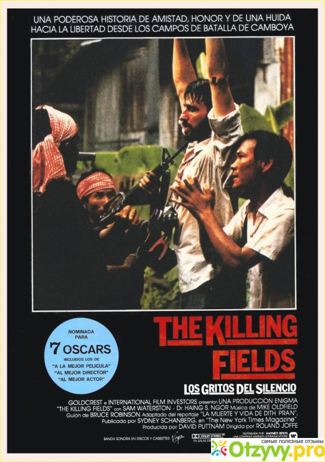 dirth prans the killing fields cambodia after war the mistreatment and violation of human rights Sources universal elliott management in legal war over film slate profits cambodia town film festival comes to long beach znbc killing local film and.