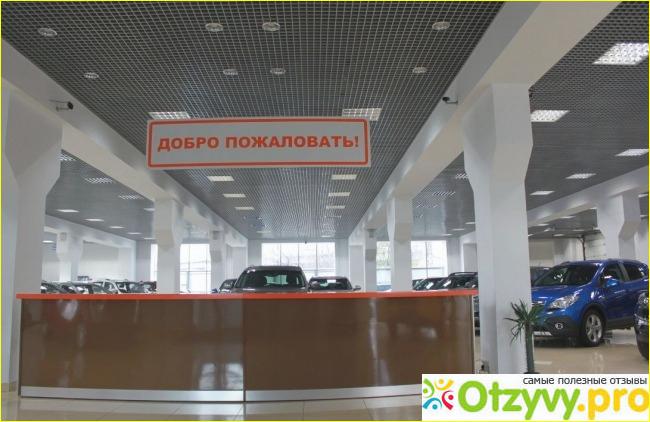 d86c594282e7 ЦЕНТР АВТО М МОСКВА ОТЗЫВЫ ПОКУПАТЕЛЕЙ (Москва) отзывы клиентов ...