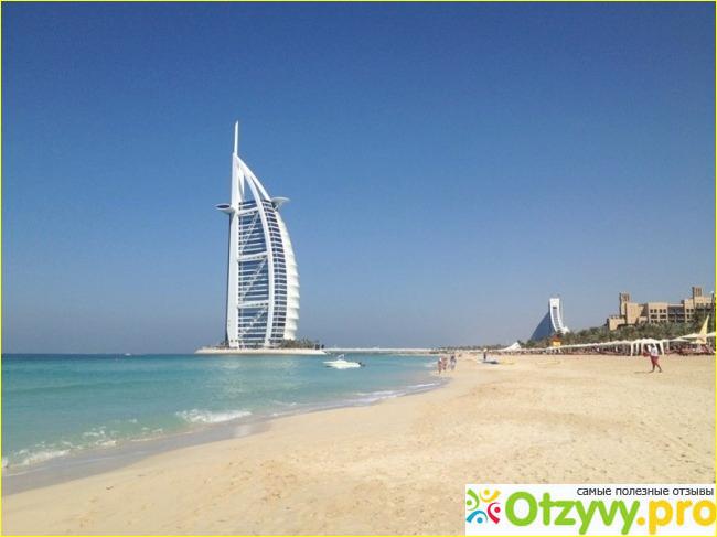 Дубай в ноябре отзывы туристов и погода глория отель дубай