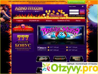 29032019 azino777 com