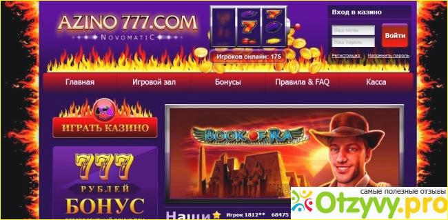 http www reg azino777 win