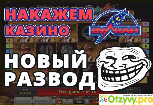 azino777 реально ли выиграть