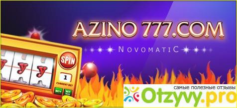 m azino777 ru
