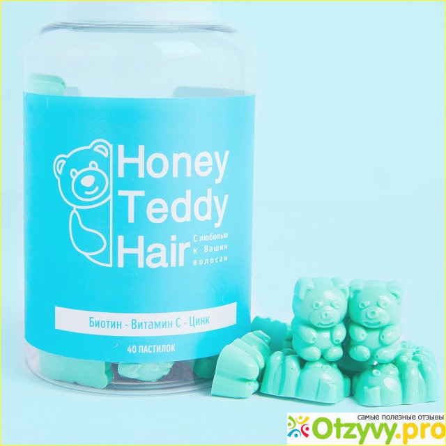 Honey teddy hair отзывы
