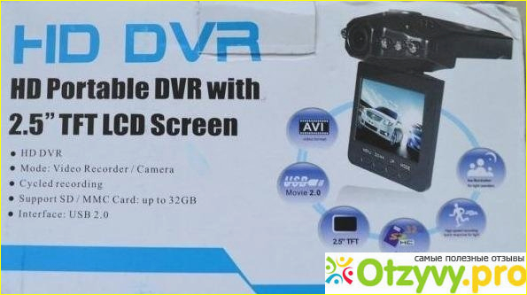 Hd dvr hd portable dvr with 2.5 tft lcd screen инструкция на русском