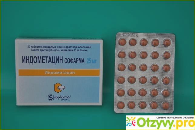 Индометацин альтфарм инструкция по применению свечи.