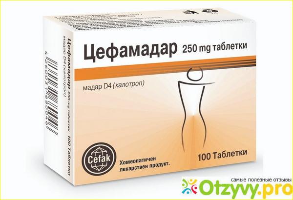 таблетки для похудения отзывы реальных покупателей цена