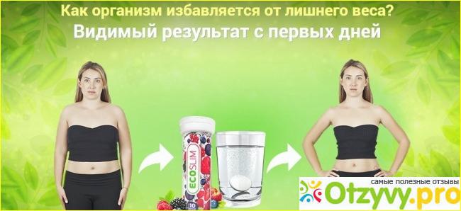 самые эффективные таблетки для быстрого похудения