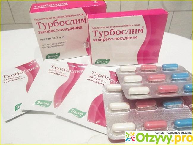 турбослим для похудения цена и отзывы таблетки