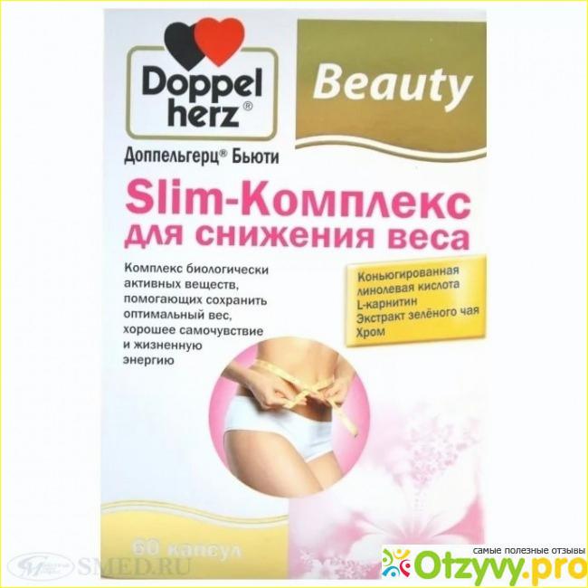 крема для похудения эффективные недорогие