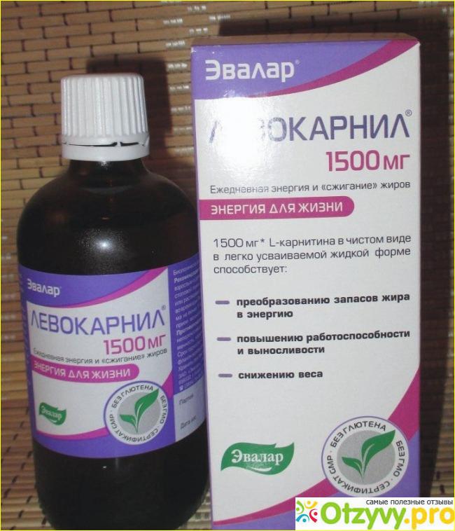 ЭВАЛАР для похудения  ТОП лучших препаратов