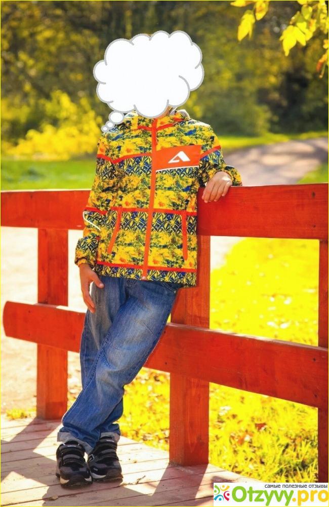 детская одежда официальный сайт москва