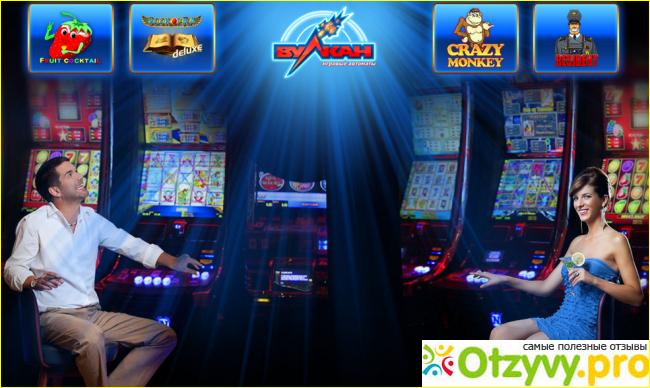 Отзывы о лучших онлайн казино: мнения реальных людей.Опубликовал: Николай Кузнецов 8 комментариев 17, Просмотров