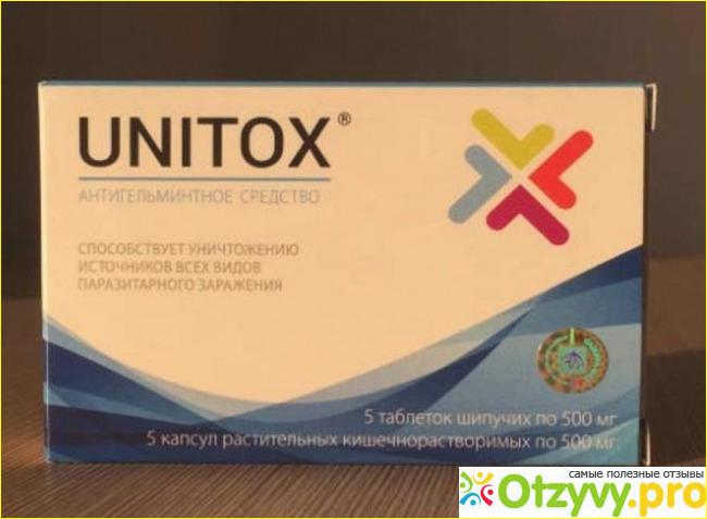 Купить Unitox в аптеке в Анапе
