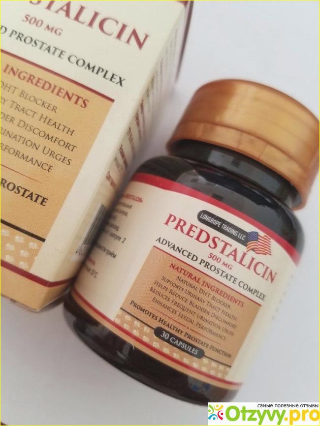 Predstalicin от простатита в Елеце