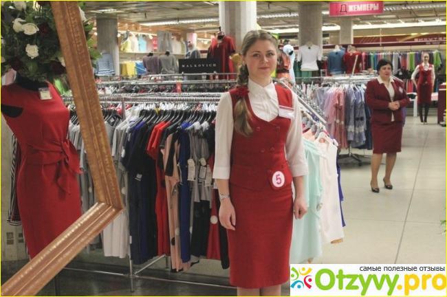 8b5ecaeaa3a4 ЦУМ МИНСК (Минск) отзывы клиентов, сотрудников, отзывы работников о ...