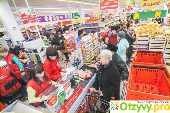 ОТЗЫВЫ БЫВШИХ СОТРУДНИКОВ (Челябинск) отзывы клиентов