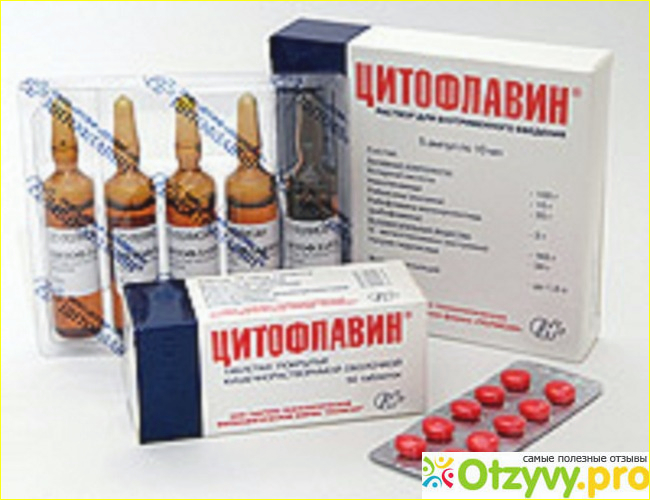 Цитофлавин В Лечении Псориаза