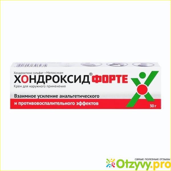 Хондроксид (мазь, таблетки, гель, уколы): инструкция по применению.