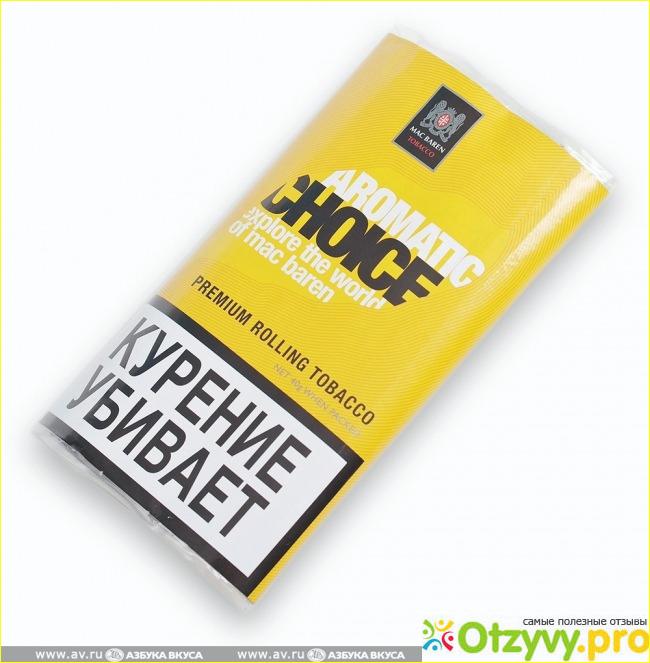 Какой табак лучше купить для сигарет купить электронную сигарету в воронеже цена