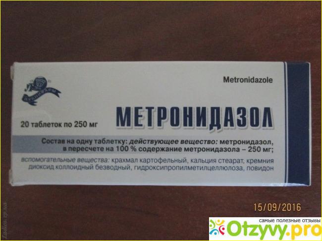 Простатит метронидазол мг как чай пить при простатите у мужчин