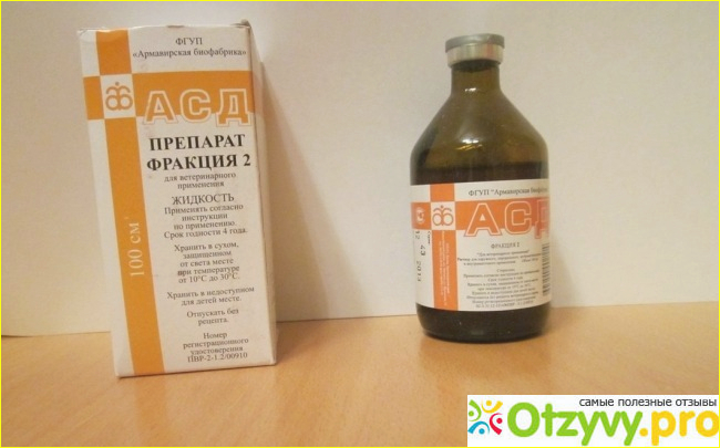 АСД 2 при псориазе