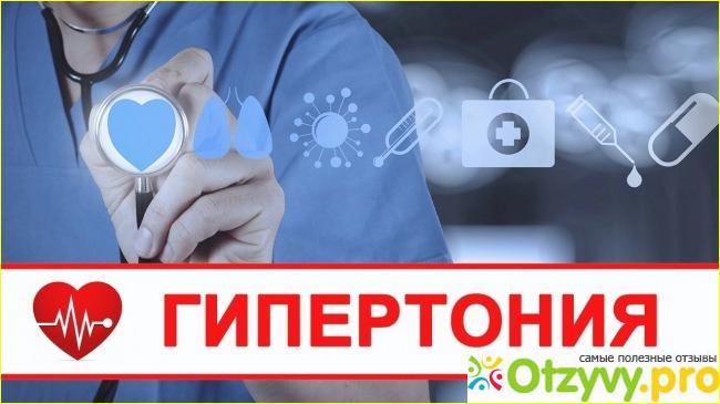 телмиста 40 мг инструкция по применению отзывы