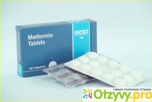 кто пил метформин для похудения отзывы