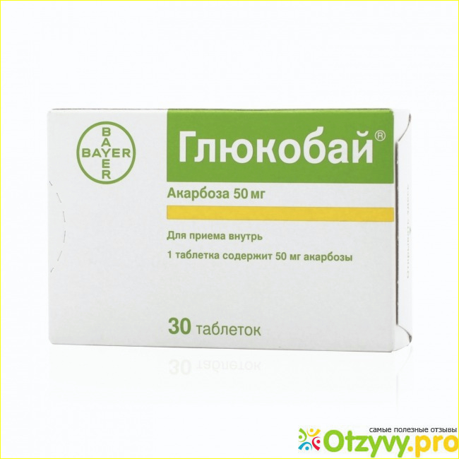 акарбоза глюкобай для похудения отзывы