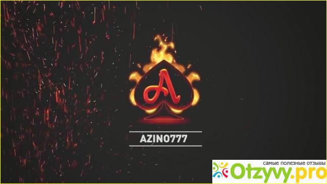 4 азино 777 ru